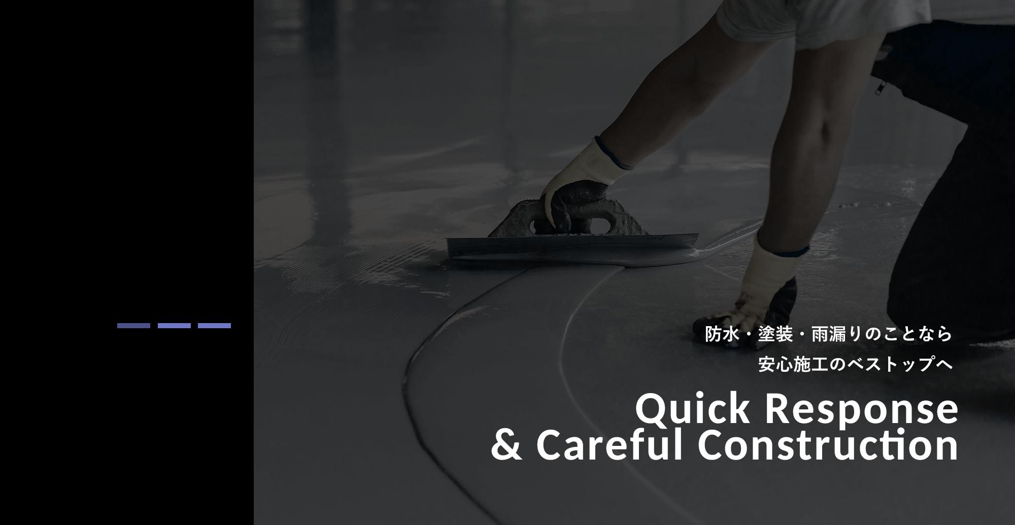防水・塗装・雨漏りのことなら安心施工のベストップへ